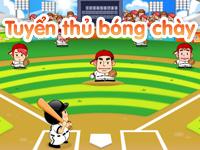 Tuyển thủ bóng chày