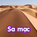 Sa mạc - Bộ 1