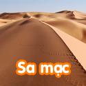Sa mạc - Bộ 2
