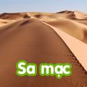 Sa mạc - Bộ 3