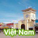 Việt Nam - Bộ 3