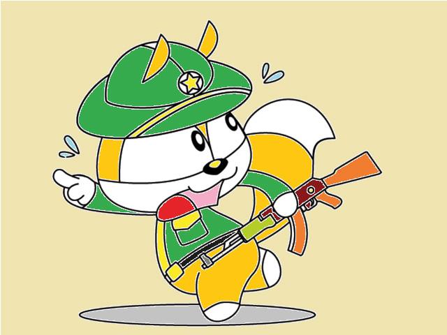 hoa-si-nhi/xem-tranh/222900/Chu-bo-doi-Soc-Nhi.html