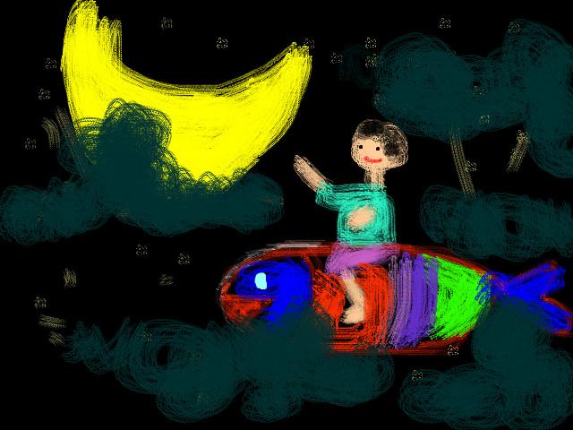hoa-si-nhi/xem-tranh/22659/bay-len-cung-trang.html