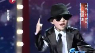 Cậu bé 7 tuổi nhảy siêu đẹp