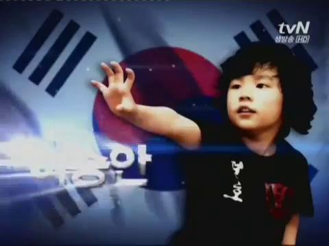 Cậu bé tài năng làm xôn xao Hàn Quốc