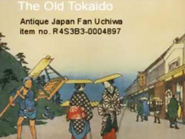 Chiếc quạt giấy Nhật Bản