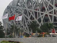 Sân vận động tổ chim - niềm tự hào của Trung Quốc