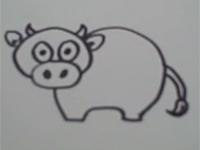 Vẽ con bò