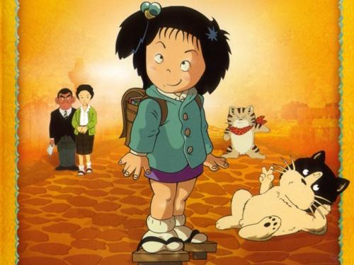 Chie - Cô bé hạt tiêu