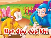 Hạt đậu của khỉ