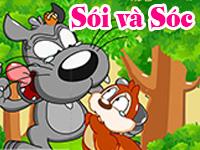 Sói và Sóc