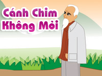 Cnh chim khng mi